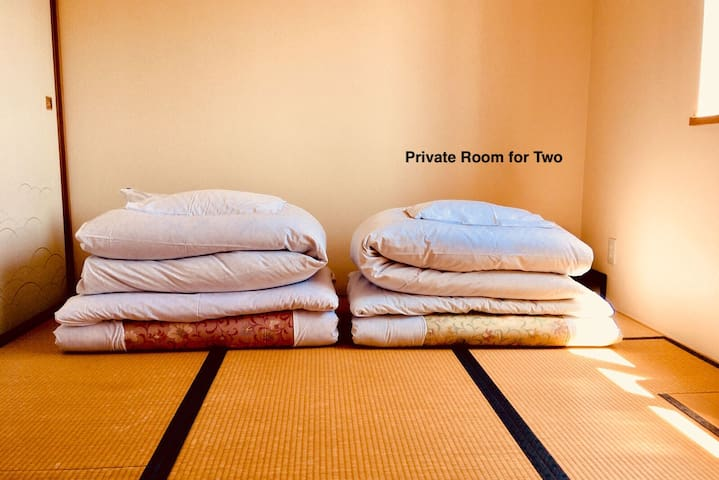 Japanease-style Private Room 1