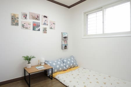 Cozy and clean room at Migeum Station - Apartamento