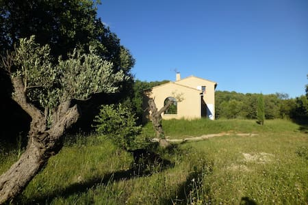 Lovely double room in Provence - Trets - 一軒家