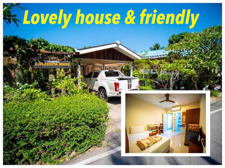 Lovely house & friendly rooms