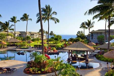 Princeville Ocean Resort Villas - 2