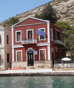 Historical House of Kastellorizo - Megisti, - Ház