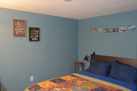 Comfortable, private room near I-70 & Mizzou - Columbia