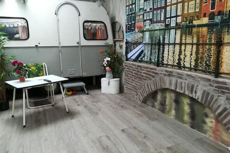 Glamping indoor, 10 min airport with airco