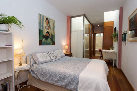 202 ROOM+PRIV.BATH CENTER SEVILLA - Sevilla