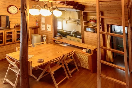 Onsen Cabin in the trees, 8 mins to resort - 北海道 - 小木屋