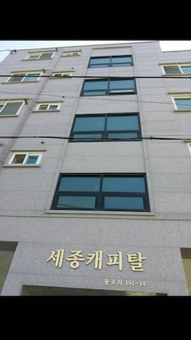 One-room accomodation in Sejong! - Geumnam-myeon, Yeongi-gun - Apartment