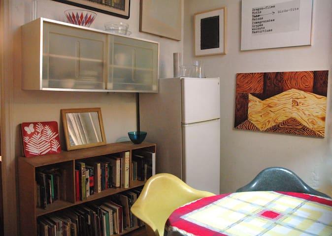 Cool Cozy Bedroom In The Best Area! - Nova Iorque - Apartamento