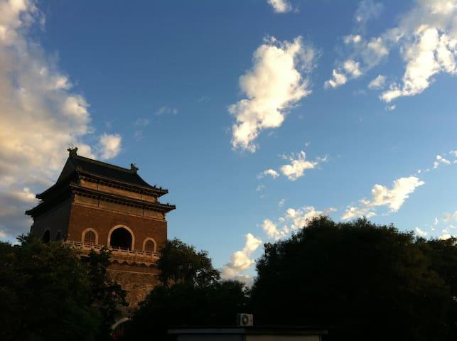 钟鼓楼下平房小院 - Beijing - Bed & Breakfast