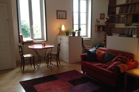 Appartement confortable et lumineux - Vienne - Apartemen