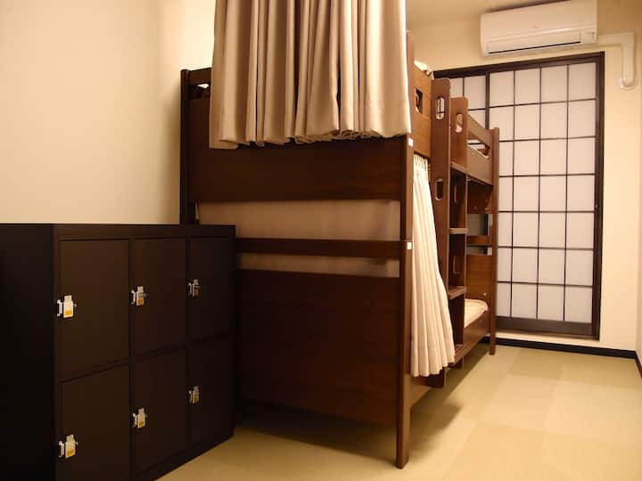 Bed in 4-Bed Dormitory Room4