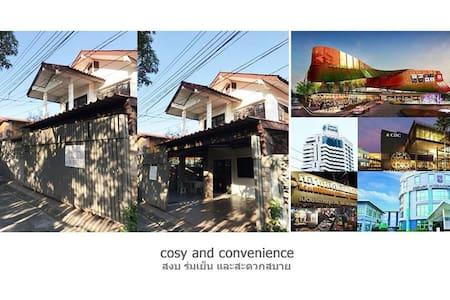 บ้านรามอินทรา 34 Cosy Home @Raminthar 34 - Bangkok