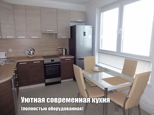 Cosy&modern 1-bedroom flat 30 mins to city centre - Moskva - Daire