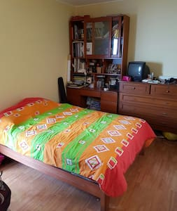 Habitación de casa confortable. - San Luis - Дом