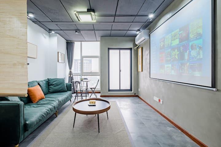 现代广场loft宽敞投影大床房