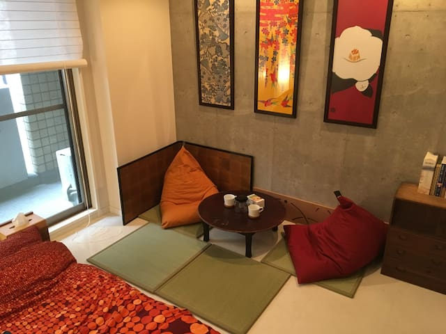4min from Shinjuku, Japanese style flat @Hatagaya - Shibuya-ku - Apartment