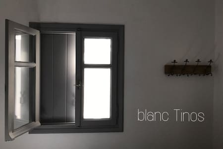 blanc Tinos ( kionia Tinos 1f) - Κιόνια - Дом