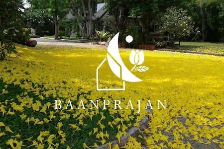 Baanprajan ,บ้านพระจันทร์