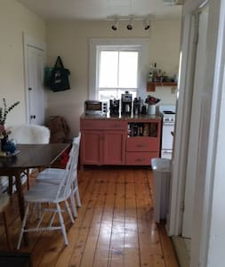Cozy country Apartment - Daire