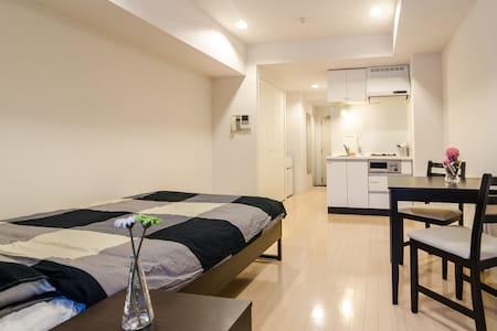 Shinjuku Luxury Condo - Fitness - Shinjuku-ku - Appartement