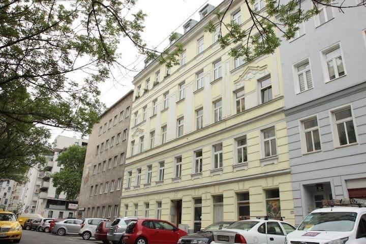 Ferienwohnung/App. für 3 Gäste mit 34m² in Wien (125163)