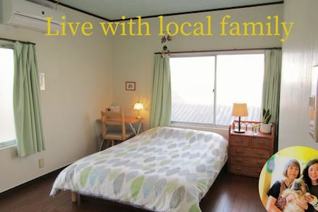 LIVE WITH LOCAL FAMILY :) Free Parking/Wifi