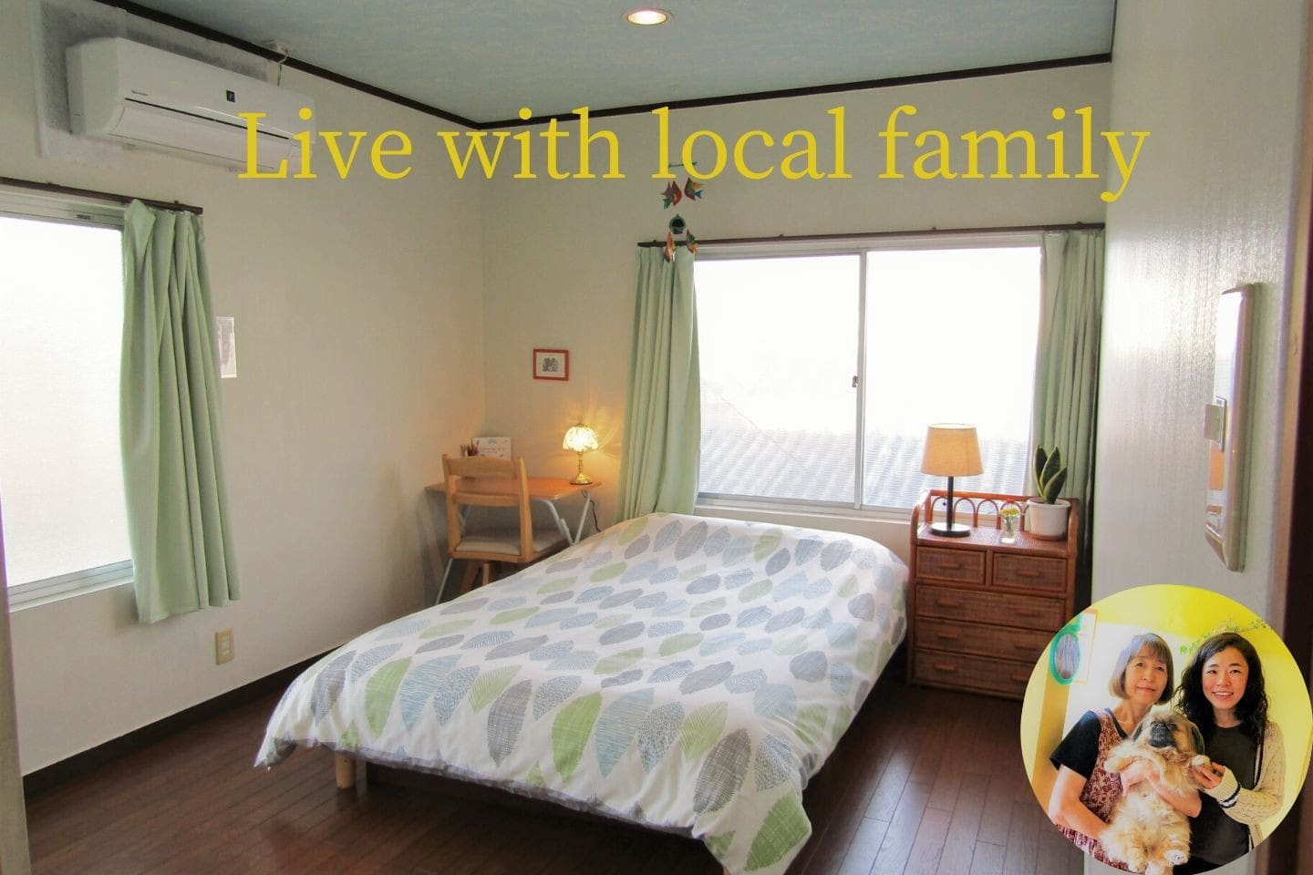 Do you want to live with a japanese family?