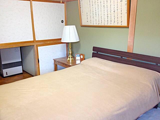 Hakuba Today Guesthouse - Hakuba-mura