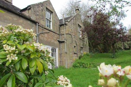 Gardener's Lodging, cottage retreat - Duns - Daire