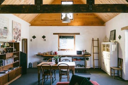 Redwood Studio - stone barn, stunning views