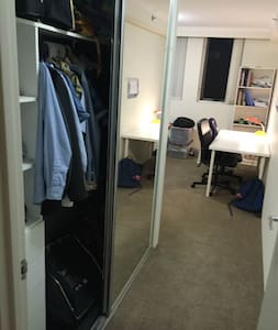 sydney CBD master room - Sydney