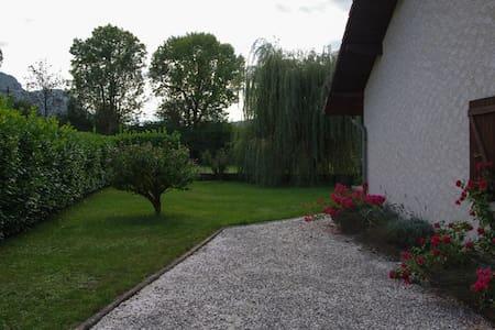 Chambre dans le Parc de Chartreuse - Saint-Joseph-de-Rivière - 一軒家
