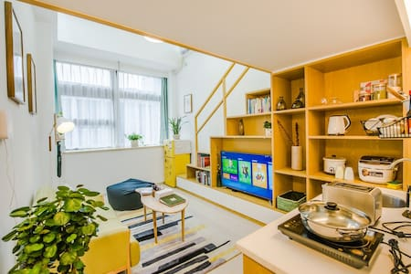 厦门-优家假日 5号短租民宿公寓 BRT、机场、商场沿线复式 - Apartamento