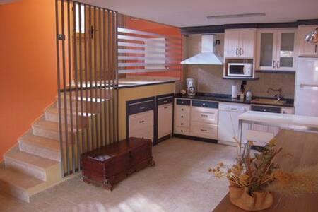 Apto rural Chaveto (Herreros-Soria) - Herreros - 公寓
