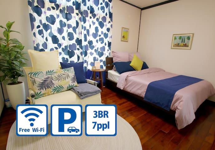 Renewal OPEN★3bedrooms,7people★Free Wi-Fi&Parking