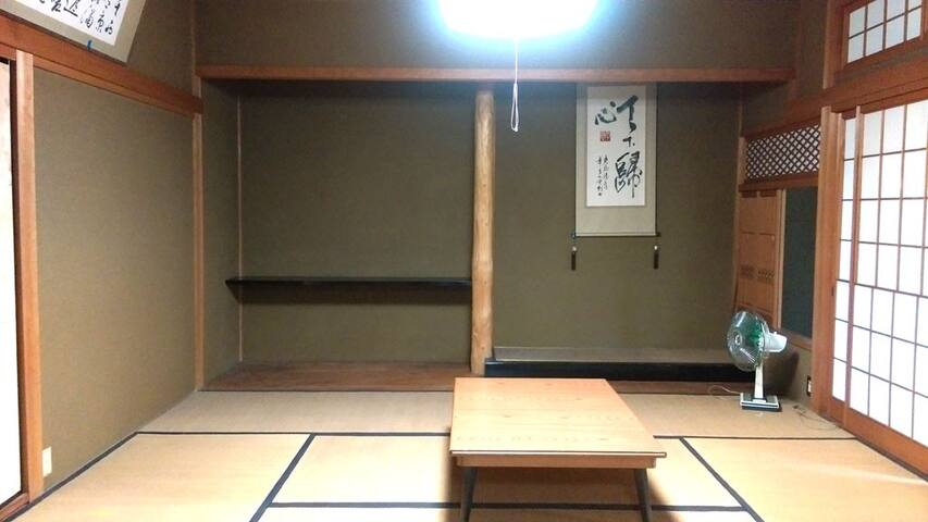 Room2 NearKIX traditional Tatami House