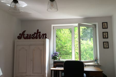 Awesome Munich Flat For the Weekend! - 慕尼黑 - 公寓
