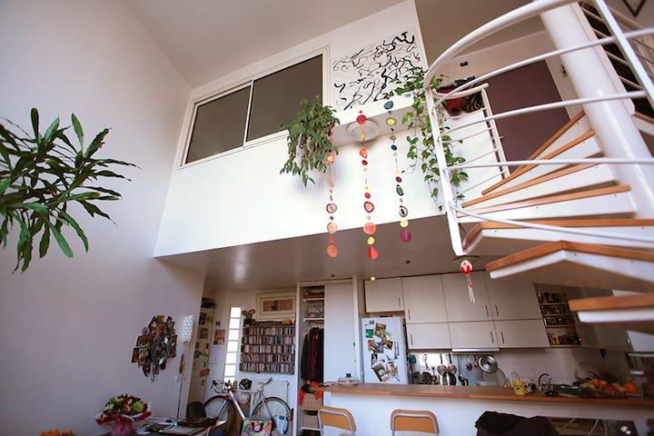 Chambre calme, lumineuse dans loft - Saint-Denis - Loft