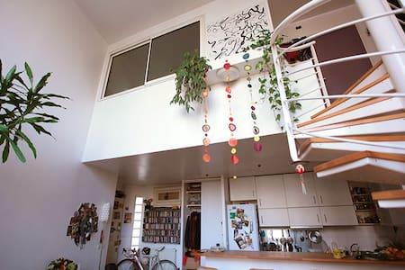 Chambre calme, lumineuse dans loft - Сен-Дени - Лофт
