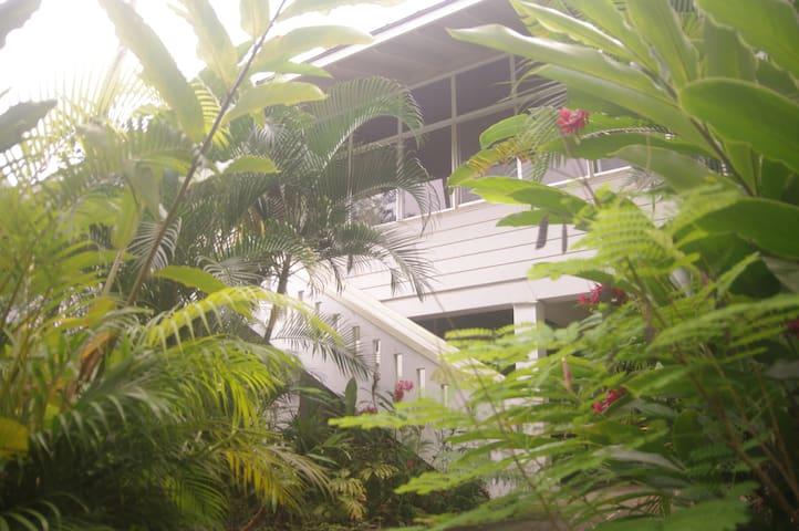 Panama Canal Tropical Getaway - Gamboa - Hus