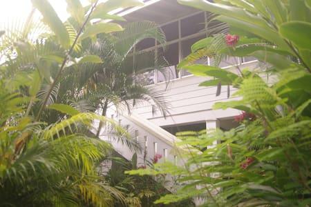 Panama Canal Tropical Getaway - Gamboa - Haus