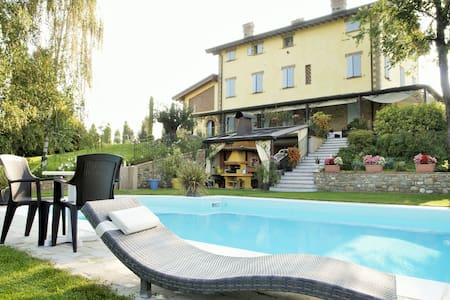 Country life in a Charming B&B - Castelvetro di Modena