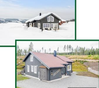 Trysil - new cabin at Trysilfjellet Arena