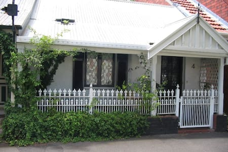 Boutique, short term accommodation - North Adelaide