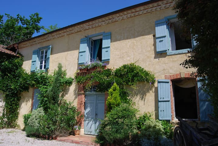 France Beautiful House Pool Wifi - Castelnau Magnoac - Ev