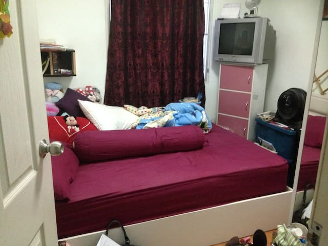 Home sweet home - Samut Prakan