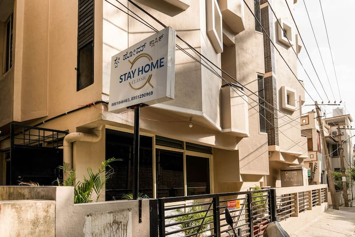 Private Room Stays-Wifi-Balcony-Bannerghatta road