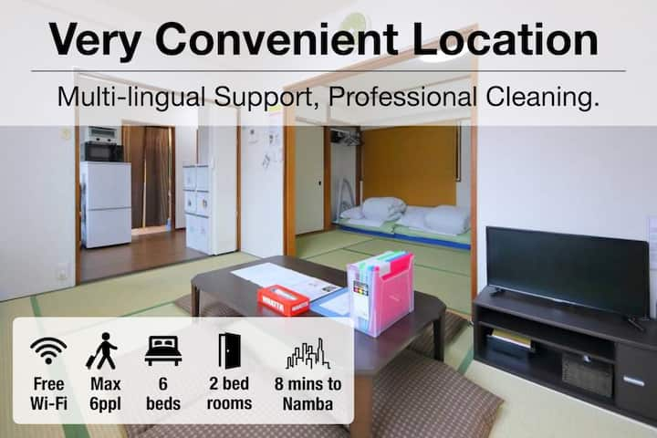KB302。梅田附近。交通方便。干净的房间。能住宿5人。榻榻米房间。免費Wi-Fi