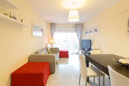 2ROOMsFLAT@NICE PORT+FREE PARK&WIFI - Nicea - Apartament