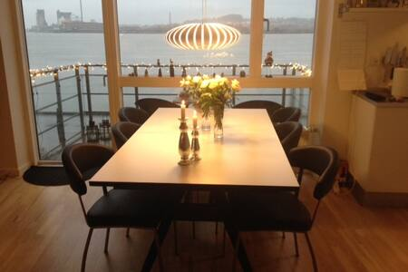 Byens bedste udsigt - Aalborg - Apartment